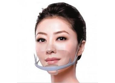 Mascherina Protettiva MakeUp Supply